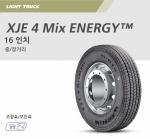 XJE 4 Mix ENERGY