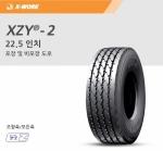 XZY-2