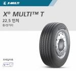 X MULTI T(22.5인치)