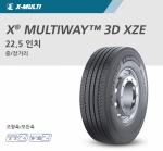 X MULTIWAY 3D XZE (22.5인치)
