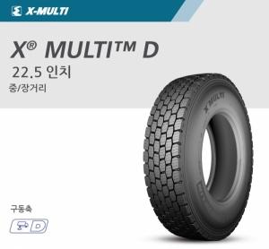 X MULTI D (22.5인치)