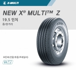 NEW X MULTI Z (19.5인치)