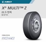 X MULTI Z (22.5인치)